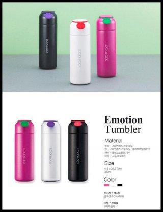 Lock&Lock Emotion Tumbler 380 Ml