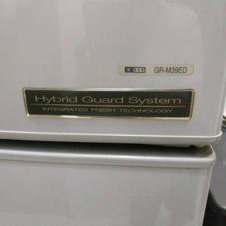 Kulkas 2 pintu Toshiba GR-M39ED