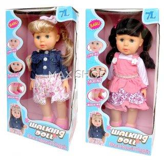 Boneka Walking Doll Bisa Berjalan & Bernyanyi - Mainan Anak Perempuan