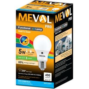 Lampu LED Sensor Cahaya UV Meval 5 Watt