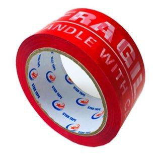 Nanko Merah OPP Tape Fragile 48 mm x 90 y