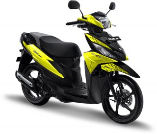 Suzuki Address Aura Playful Yellow