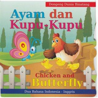 Buku Dongeng Ayam dan Kupu-Kupu