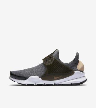 Nike Slip On Sock Dart Women