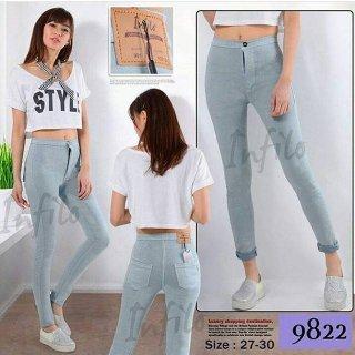 Celana Jeans Wanita abu abu