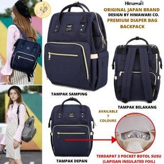Diaper Bag ORIGINAL JAPAN Brand Himawari