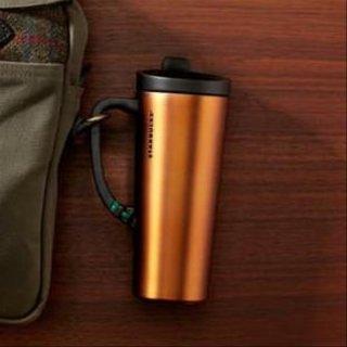 Starbucks Stainless Steel Clip Tumbler 16 fl oz
