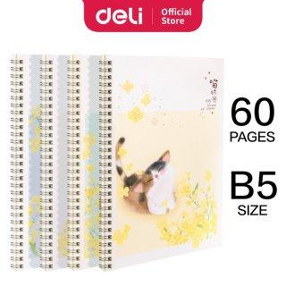 Deli Loose Leaf Buku Notebook spiral B5 60 lembar