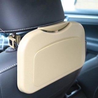 A107 Meja Lipat Mobil Car Travel Dining Tray Portable