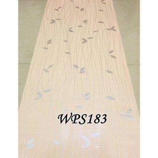 Meth WPS183 Cream n Silver Leaf Wallpaper
