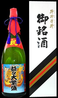 日本酒が好きな方におすすめ