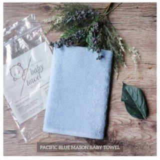 Mason Baby Towel
