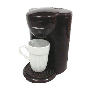 Coffee Maker untuk Menemaninya untuk Bekerja Lembur