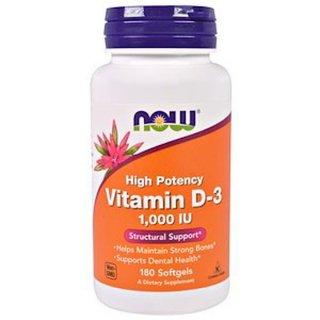NOW High Potency Vitamin D-3 2000 IU