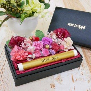 電報で伝えたいお祝いの気持ち 花と一緒に贈ります