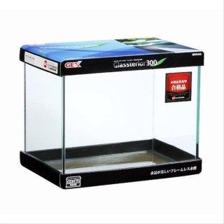 Gex Glassterior 300 Aquarium 30 cm