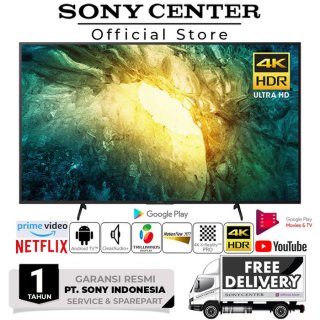 SONY BRAVIA 65X7500H 4K UHD HDR Android LED TV