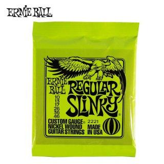 Ernie Ball Regular Slinky 2221 Original - Senar Gitar Elektrik Ukuran 10