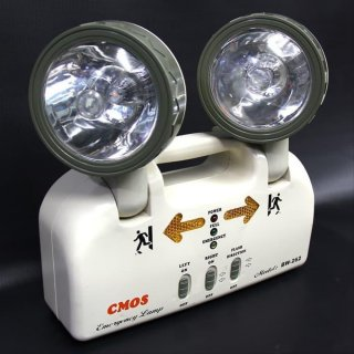 CMOS BW-262 LED LAMPU EMERGENCY WITH INDICATOR EXIT