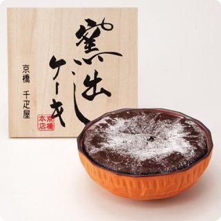 美味しいチョコレートケーキギフト 人気の通販・お取り寄せ2019 ...