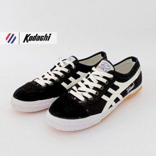 Kodachi 8172