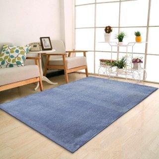 Karpet Polos Mirza Lembut