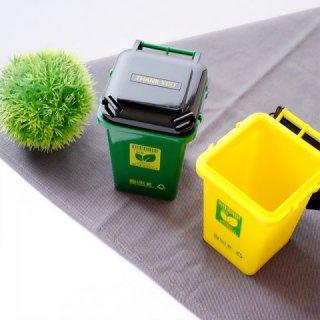 Eco Desktop Bin