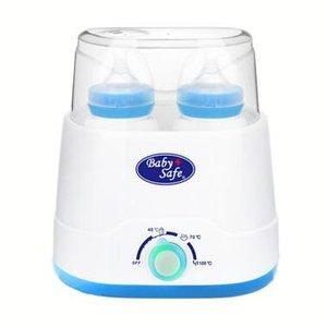 Baby Safe Twin Bottle Warmer LB216
