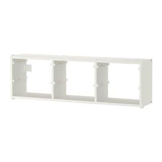 IKEA Trofast Penyimpanan Dinding, putih