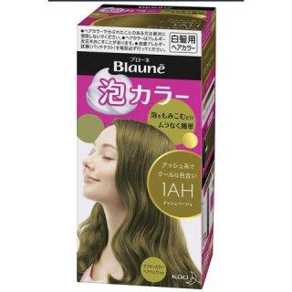 Blaune Bubble Hair Color #1AH Ash Brown