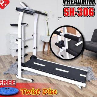 BG SH-306 Sport Treadmill