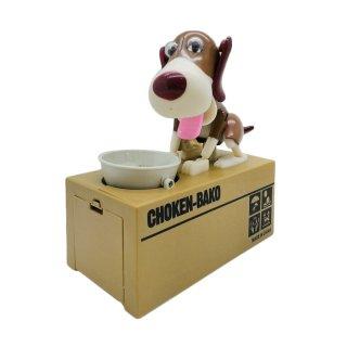Tokuniku Choken Bako Celengan Anjing Pemakan Koin Coklat Mainan Anak
