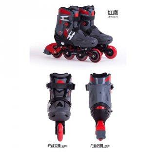 Freedare Sepatu Roda Inline Skate Anak