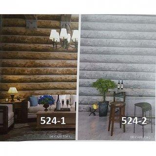 Wallpaper Dinding De Cafe 524 Kayu Balok Horizontal