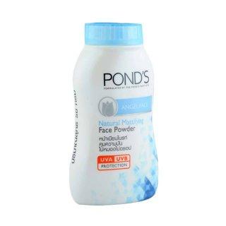 POND'S Angel Face Natural Mattifying Face Powder