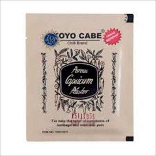 Koyo Cabe