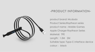 Mcdodo Auto Disconnect Type C Data Cable