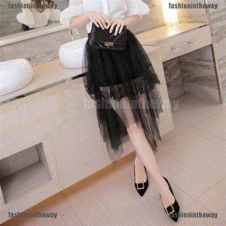 Tulle Skirts Women Fashion Elastic High Waist Long Mesh Pleated Skirt T