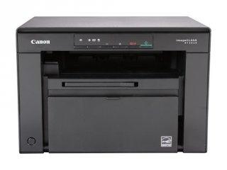 Canon ImageClass Printer Laser Mono MF 3010