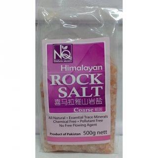 Nature Quest - Himalayan Rock Salt Coarse