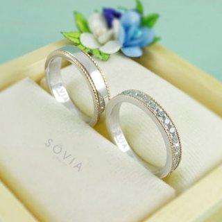 Sovia Jewelry