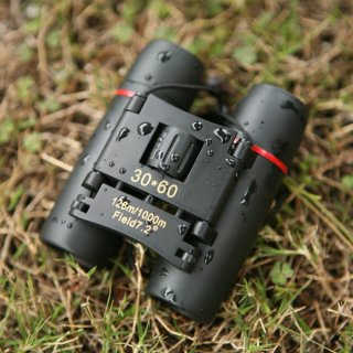 Sakura Binoculars HD Night Vision 30x60