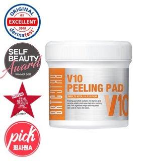 BRTC V10 Peeling pads 80 pads