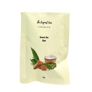 Masker Jerawat Turmeric Rice Mask / Masker Kunyit Organik  by Nurjanah Salim