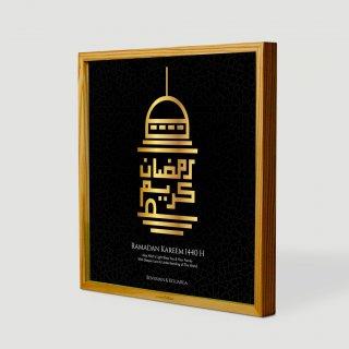Parcel Lebaran Hiasan Dinding Kaligrafi Ramadhan Kareem
