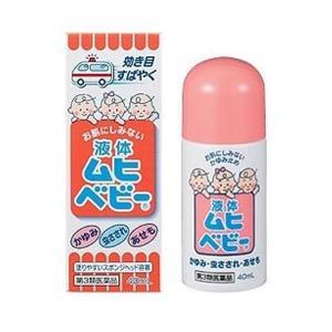 Muhi Baby Anti Itch Liquid Fullsize 40 ml