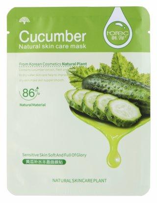 Rorec Cucumber Natural Skin Care Mask