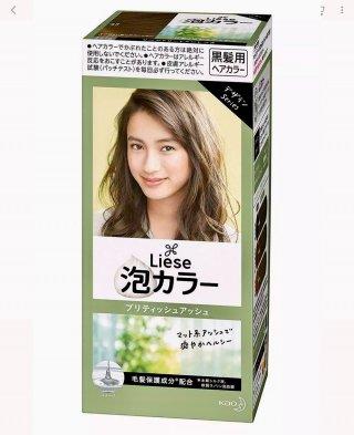 Liese Prettia Bubble Hair Color