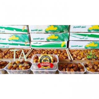 Al Qaseem Kurma Sukari