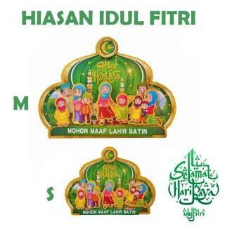 Hiasan Idul Fitri Lebaran Dekorasi Dinding Maaf Lahir Batin Glitter Size S - 5608